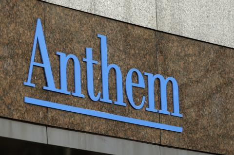 Anthem raises rates